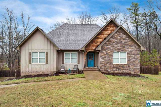 2009 Jarred Cir, Leeds, AL 35094 (MLS #871716) :: Josh Vernon Group