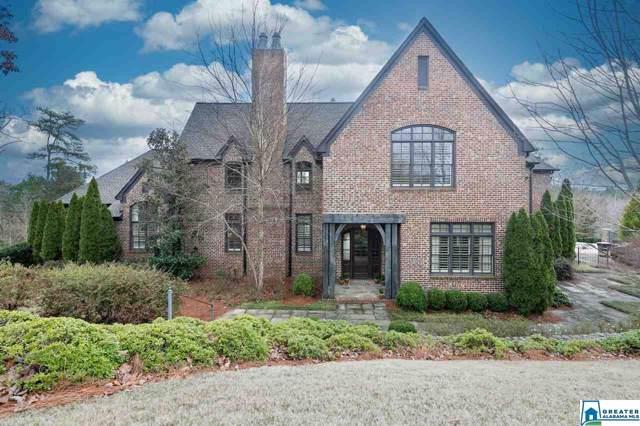 7401 Ridgecrest Court Rd, Vestavia Hills, AL 35242 (MLS #871751) :: LIST Birmingham