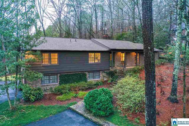 4237 Wilderness Rd, Mountain Brook, AL 35213 (MLS #871773) :: LIST Birmingham