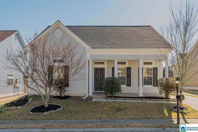 6378 N Clubview Cir, Bessemer, AL 35022 (MLS #871794) :: Gusty Gulas Group