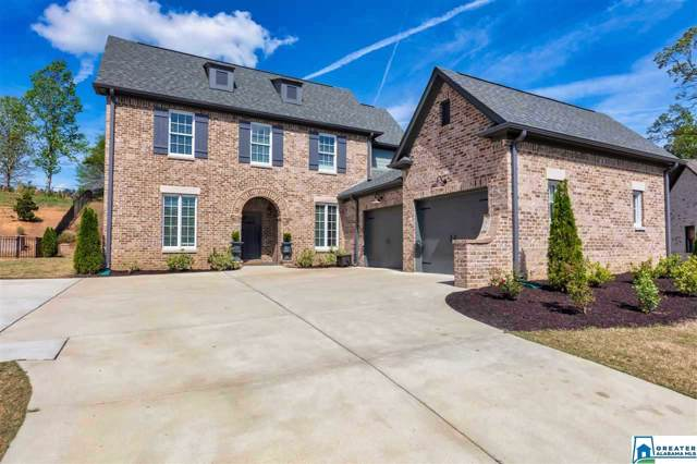 331 Kilkerran Ln, Pelham, AL 35124 (MLS #871849) :: Howard Whatley