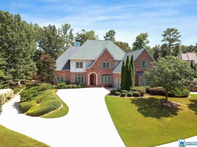 4475 Galen Way, Vestavia Hills, AL 35242 (MLS #871855) :: Howard Whatley