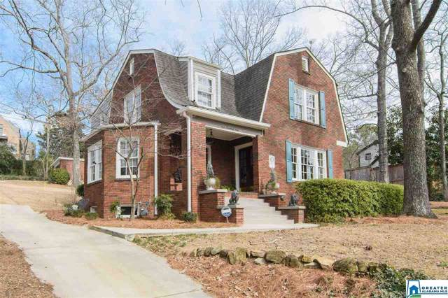 404 Yorkshire Dr, Homewood, AL 35209 (MLS #871868) :: LIST Birmingham