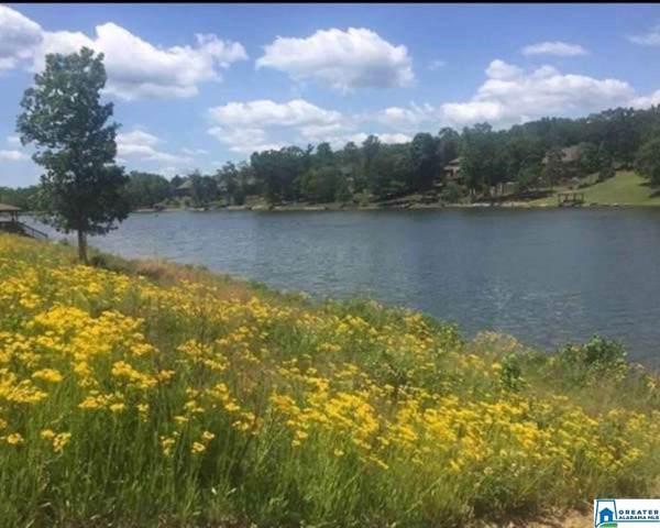 1145 & 1149 Long Leaf Lake Dr Lots 208 & 209, Helena, AL 35022 (MLS #871922) :: Gusty Gulas Group