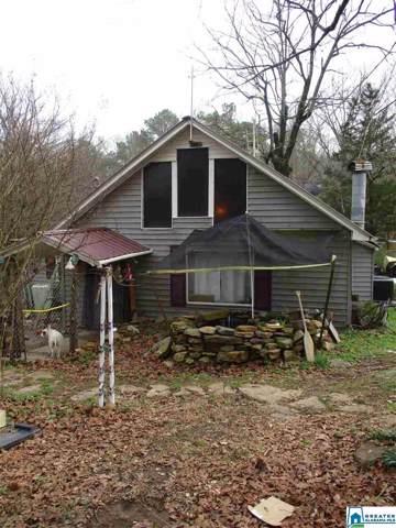 2181 Floyd Bradford Rd, Trussville, AL 35173 (MLS #871940) :: Josh Vernon Group