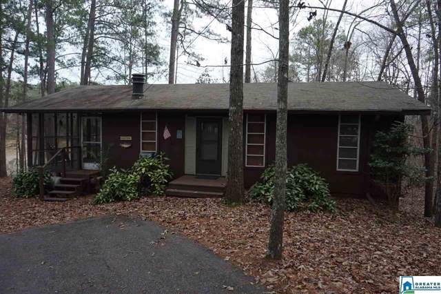 349 Tangled Way, Shelby, AL 35143 (MLS #871944) :: Gusty Gulas Group