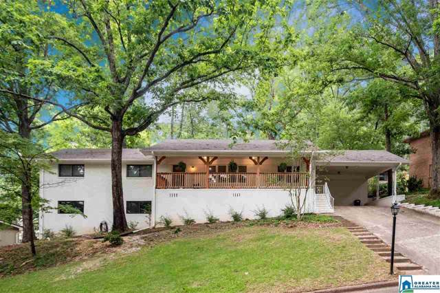 1405 Overwood Rd, Birmingham, AL 35222 (MLS #871958) :: Howard Whatley