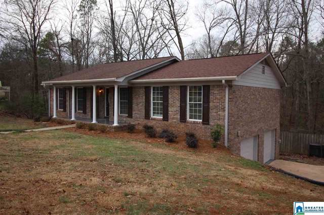 1706 Burning Tree Dr, Pelham, AL 35124 (MLS #871980) :: LocAL Realty