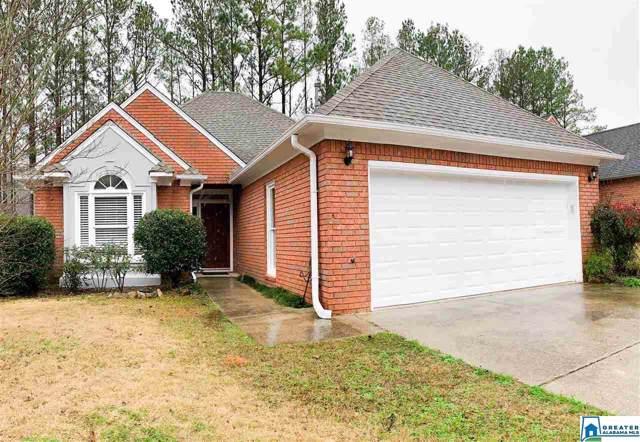 114 Southlake Ln, Hoover, AL 35244 (MLS #872021) :: LocAL Realty