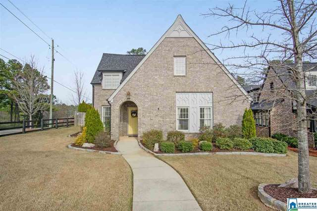 4560 Riverview Dr, Hoover, AL 35244 (MLS #872033) :: Gusty Gulas Group