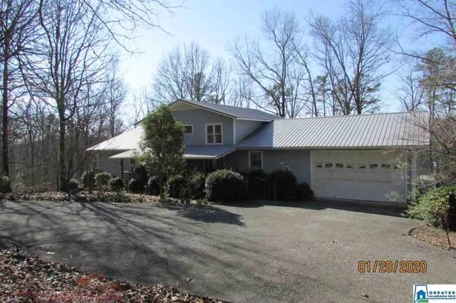 534 Stone Ridge Trl S, Anniston, AL 36254 (MLS #872108) :: Bentley Drozdowicz Group