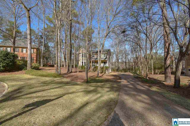 2417 Walking Fern Ln, Hoover, AL 35244 (MLS #872124) :: LocAL Realty