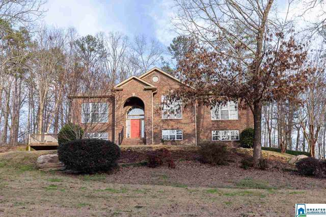 6782 Advent Cir, Trussville, AL 35173 (MLS #872132) :: Sargent McDonald Team