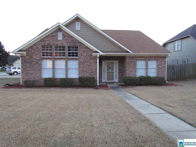 8121 Becker Ln, Leeds, AL 35094 (MLS #872161) :: Josh Vernon Group
