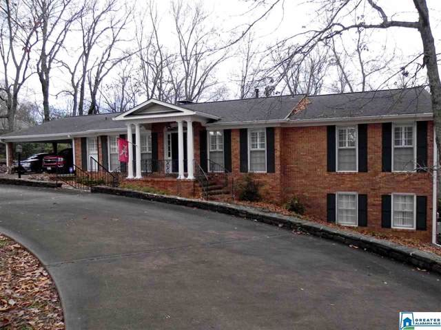 522 Hillyer High Rd, Anniston, AL 36207 (MLS #872222) :: Bentley Drozdowicz Group