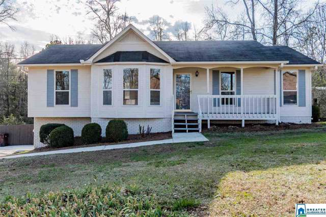 116 Twin Lakes Rd, Trussville, AL 35173 (MLS #872298) :: Sargent McDonald Team