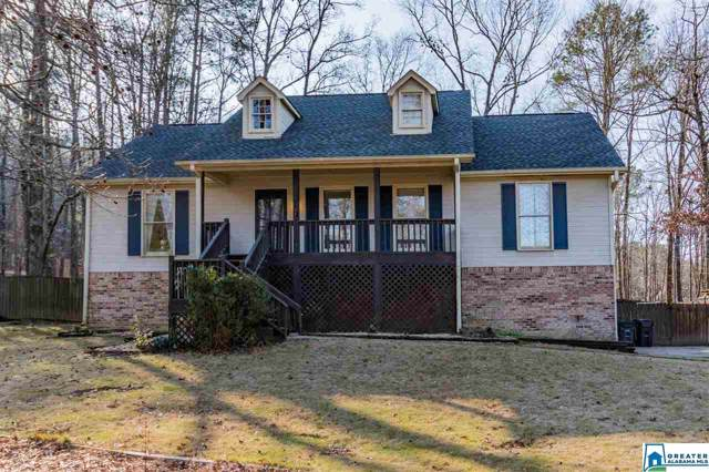 1045 Maple Ln, Mccalla, AL 35111 (MLS #872302) :: Josh Vernon Group