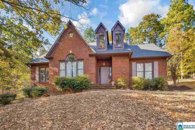3020 Brookhill Dr, Birmingham, AL 35242 (MLS #872326) :: Gusty Gulas Group