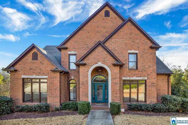 8747 Carrington Lake Ridge, Trussville, AL 35173 (MLS #872337) :: Sargent McDonald Team