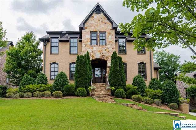 1927 Wellington Rd, Homewood, AL 35209 (MLS #872369) :: LIST Birmingham