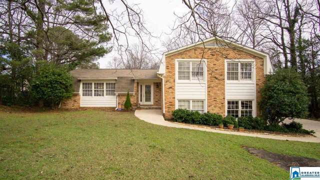 505 Turtle Creek Dr, Hoover, AL 35226 (MLS #872372) :: Josh Vernon Group