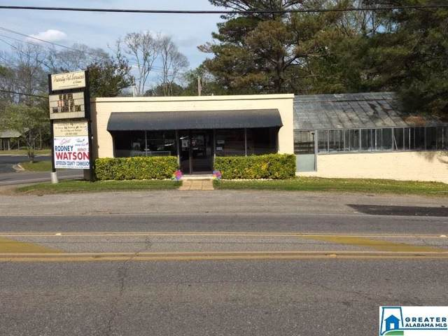 1342 Hueytown Rd, Bessemer, AL 35023 (MLS #872432) :: LocAL Realty