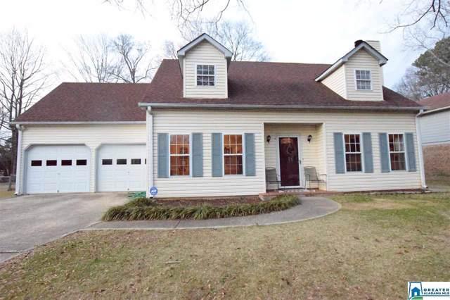 1704 Rushton St, Gardendale, AL 35071 (MLS #872433) :: LocAL Realty
