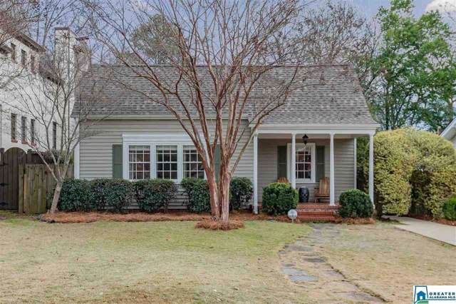 211 Broadway St, Homewood, AL 35209 (MLS #872440) :: LIST Birmingham