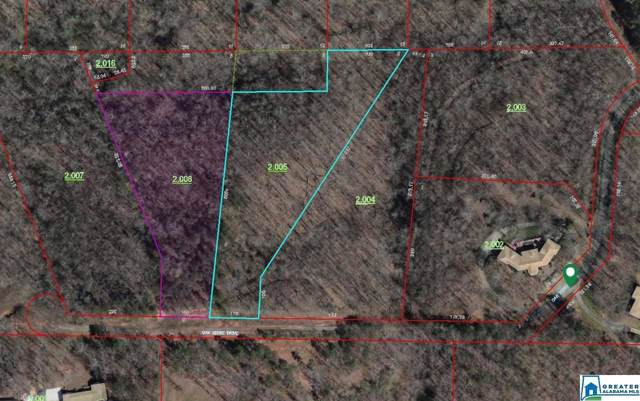 Oak Ridge Dr 7.58 Acres, Sylacauga, AL 35151 (MLS #872454) :: Gusty Gulas Group