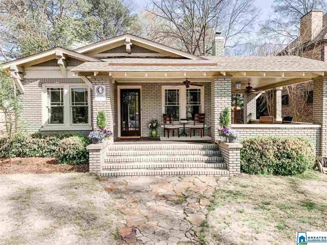 618 Wena Ave, Homewood, AL 35209 (MLS #872488) :: LIST Birmingham
