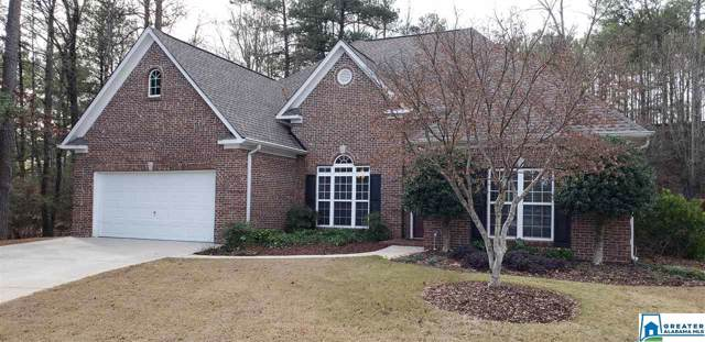 5885 Waterstone Point, Hoover, AL 35244 (MLS #872568) :: LocAL Realty