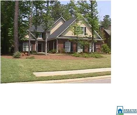 1009 Hermitage Cir, Birmingham, AL 35242 (MLS #872604) :: Bentley Drozdowicz Group
