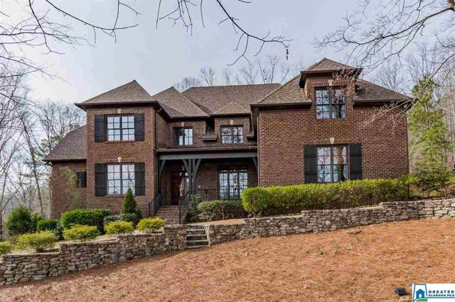 1131 Greystone Cove Dr, Hoover, AL 35242 (MLS #872605) :: Bentley Drozdowicz Group