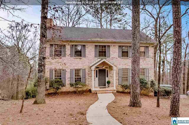 945 W Riverchase Pkwy, Hoover, AL 35244 (MLS #872624) :: LIST Birmingham