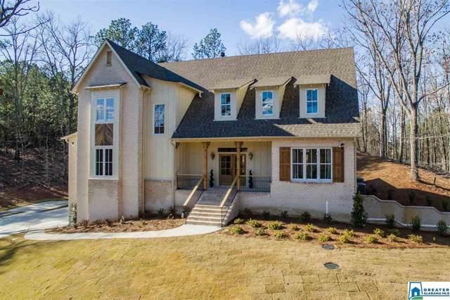 300 Oak Mountain Crest Way, Pelham, AL 35124 (MLS #872625) :: Josh Vernon Group
