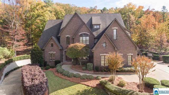 1436 Legacy Dr, Hoover, AL 35242 (MLS #872655) :: Josh Vernon Group