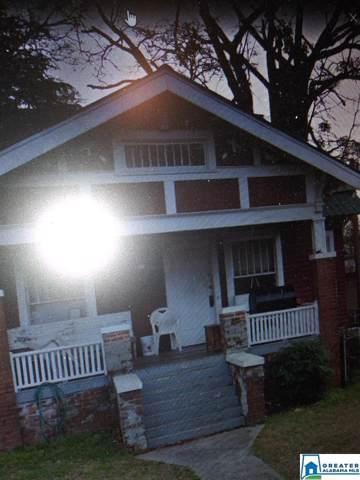 1649 Cleveland Ave SW, Birmingham, AL 35211 (MLS #872671) :: LocAL Realty