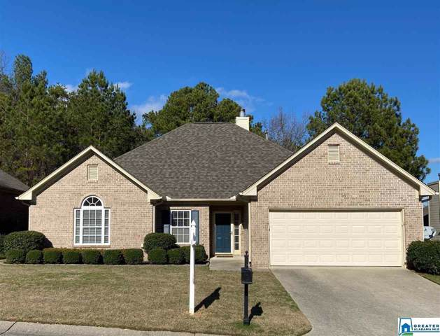 807 Narrows Point Dr, Birmingham, AL 35242 (MLS #872703) :: Josh Vernon Group