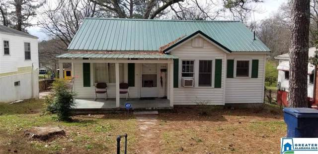 2704 Old Quintard Ave, Anniston, AL 36201 (MLS #872718) :: Bailey Real Estate Group