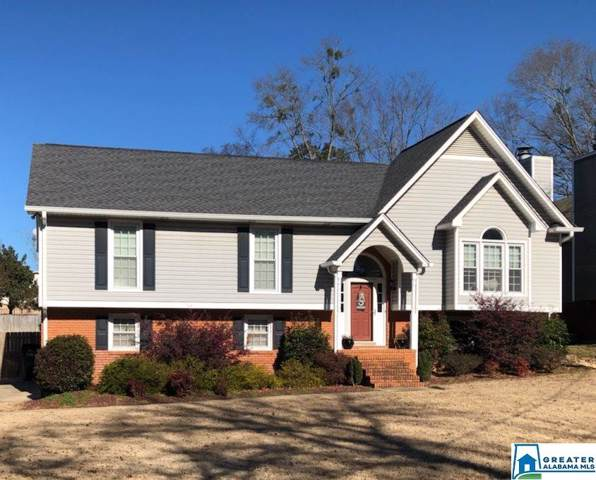 112 Indian Creek Dr, Pelham, AL 35124 (MLS #872731) :: LIST Birmingham