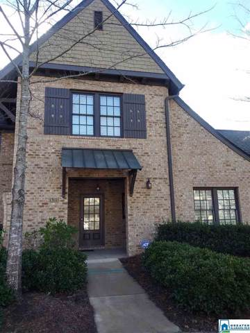 1511 Inverness Cove Ln, Hoover, AL 35242 (MLS #872745) :: Josh Vernon Group