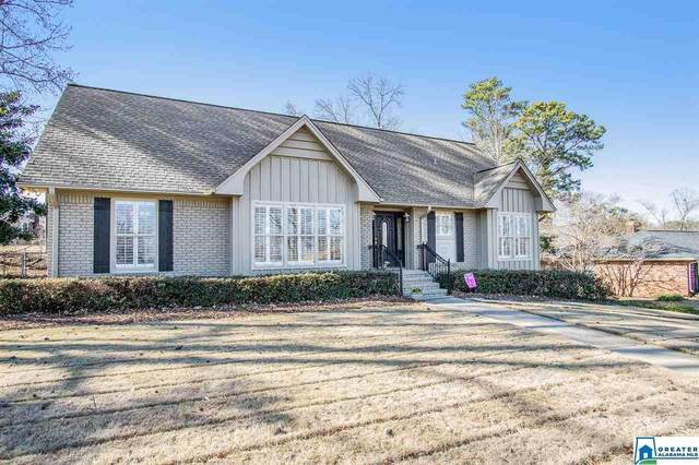 612 Oneal Dr, Hoover, AL 35226 (MLS #872779) :: LocAL Realty