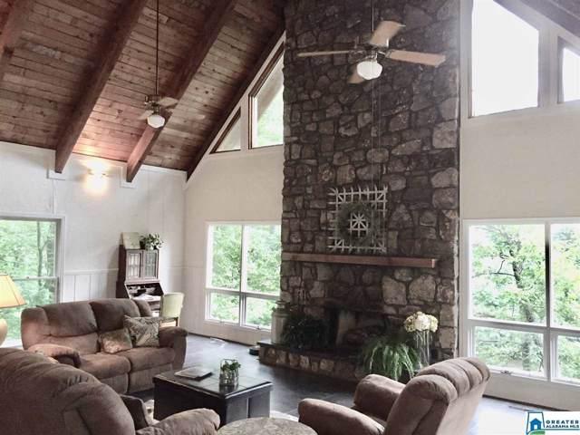 3514 W Lakeside Dr, Vestavia Hills, AL 35243 (MLS #872805) :: Josh Vernon Group