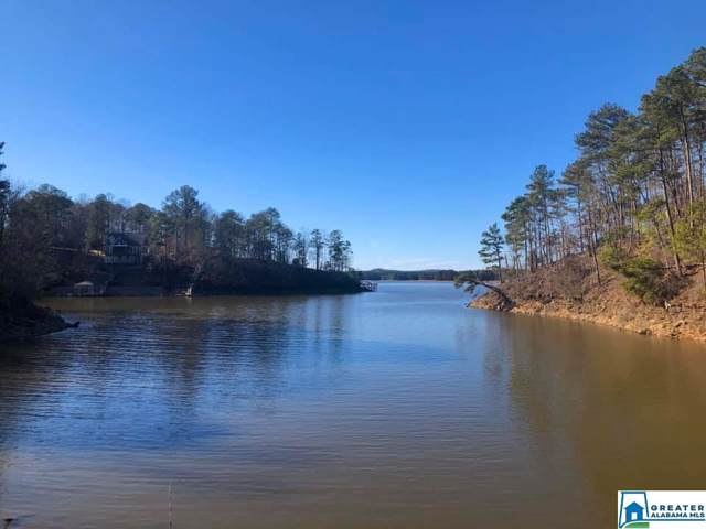 Lot 150 Co Rd 804 #150, Wedowee, AL 36278 (MLS #872909) :: LIST Birmingham