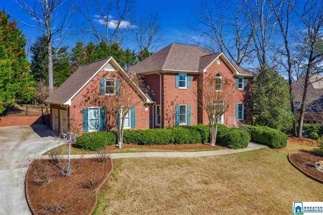 4922 Spring Rock Rd, Mountain Brook, AL 35223 (MLS #873000) :: LIST Birmingham
