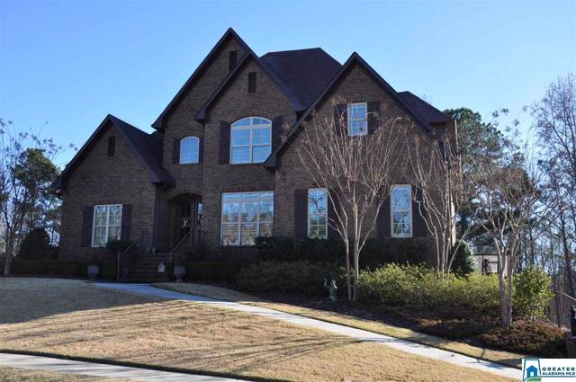 5943 Deer Crest Ln, Trussville, AL 35173 (MLS #873027) :: Bentley Drozdowicz Group