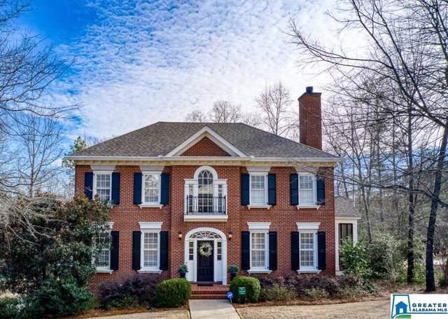 586 Founders Park Dr, Hoover, AL 35226 (MLS #873146) :: LIST Birmingham
