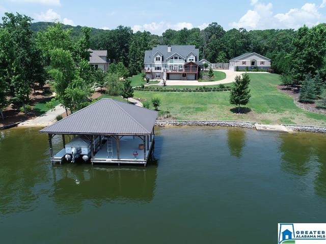 150 Grand Terr, Talladega, AL 35160 (MLS #873148) :: Gusty Gulas Group
