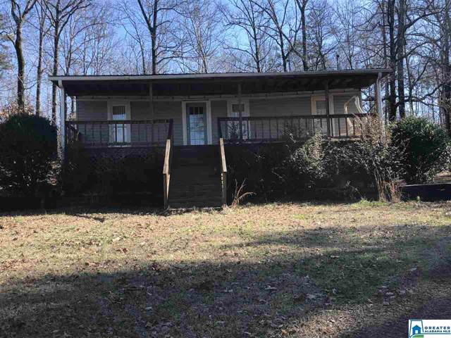 39 Co Rd 219, Arley, AL 35541 (MLS #873376) :: LIST Birmingham