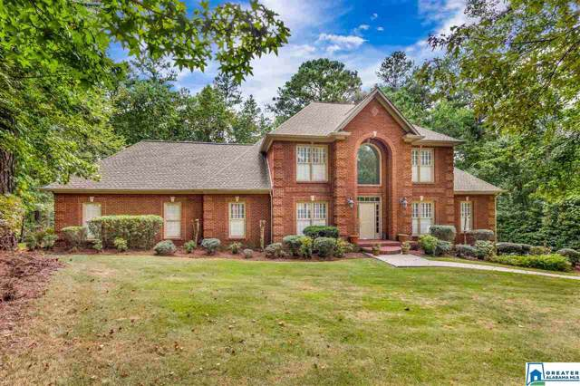 21 Prestwick Cir, Oneonta, AL 35121 (MLS #873476) :: Howard Whatley